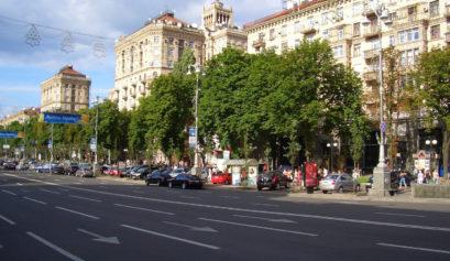 Киев улица
